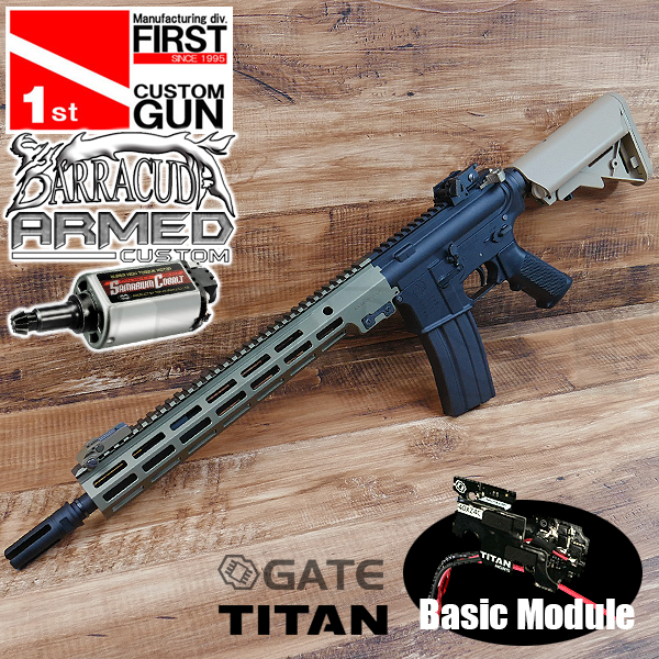 【一品堂】次世代電動ガン URG-I SOPMOD Block3 BARRACUDA ARMED+TITAN Basic+サマコバ