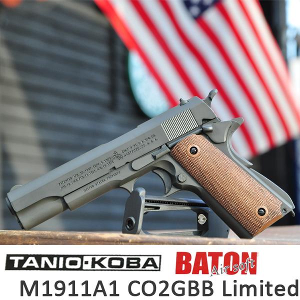 【限定生産】BATON airsoft M1911A1 Limited CO2ガスブローバック【JASG認定】