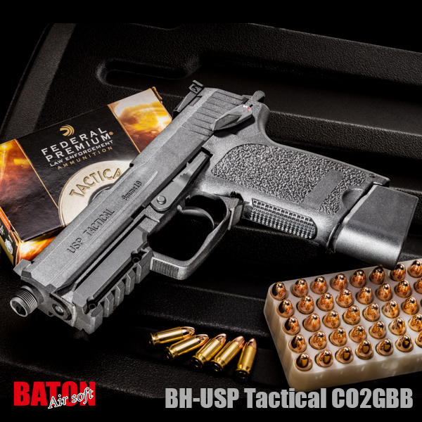 BATON airsoft BH-USP Tactical CO2GBB【JASG認定】