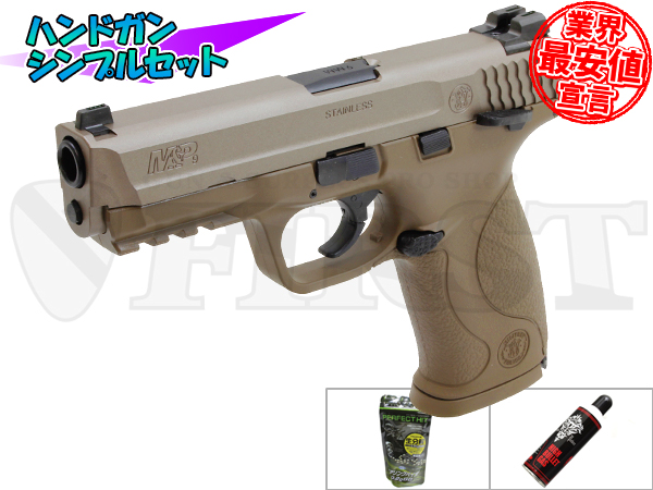 �ޥ륤 �����֥?�Хå� S&W M&P 9mm FDE V�������� A����ץ륻�å�