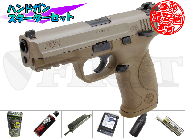 �ޥ륤 �����֥?�Хå� S&W M&P 9mm FDE V�������� B�������������å�
