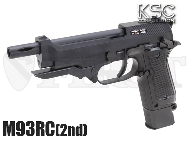 M93RC