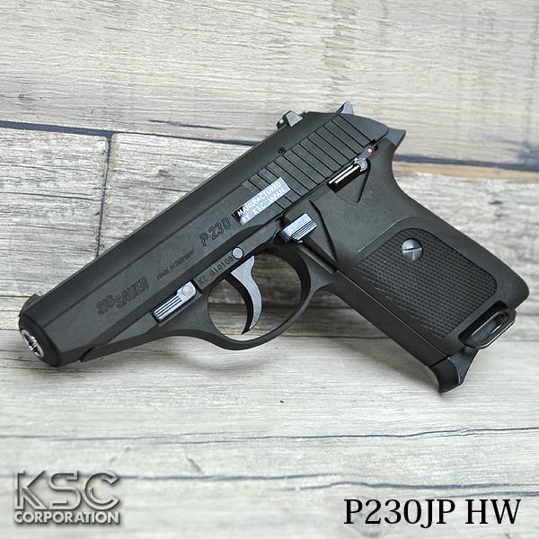 P230 ジャパニーズポリス HW