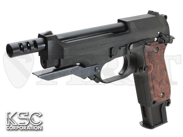 【再販予約】M93R� HW System7