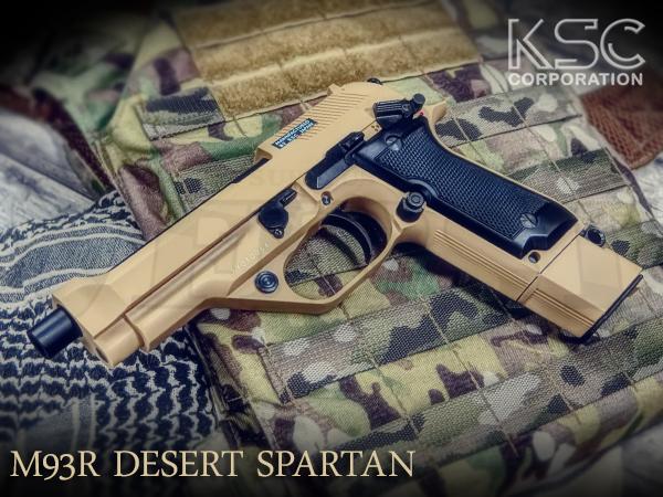 M93R デザート スパルタン