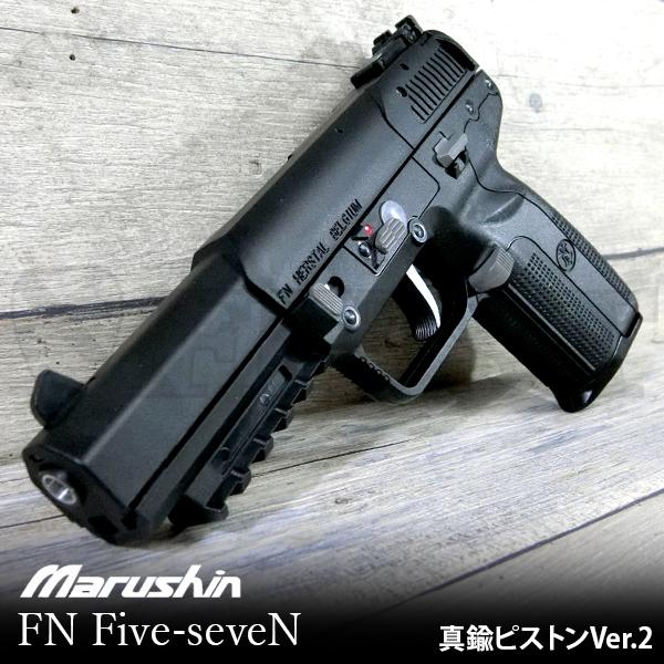FN Five-seveN ブラック 真鍮ピストン仕様 Ver.2 6mm CO2ガスブローバック