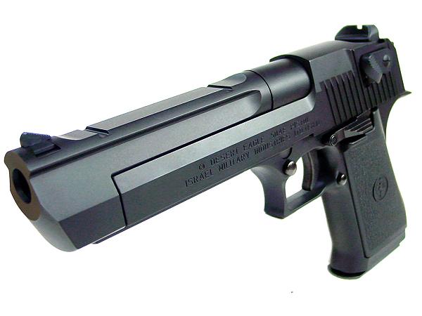 マルイ ガスブローバック デザートイーグル.50AE BK