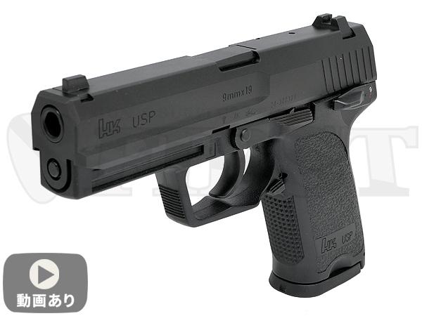 マルイ ガスブローバック HK USP