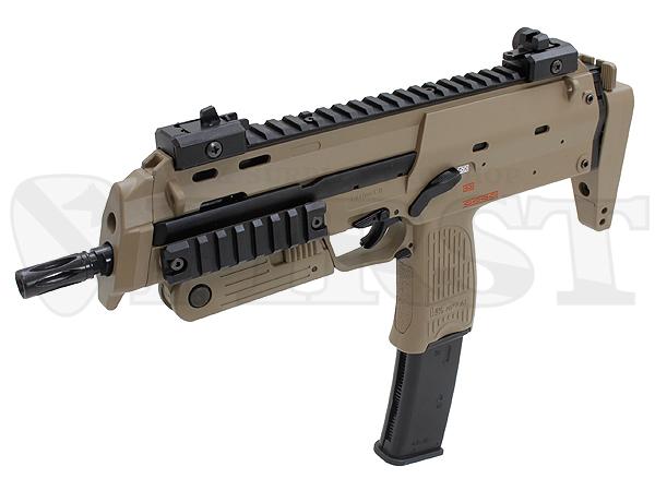 マルイ ガスブローバックコンパクトマシンガン MP7A1 TAN