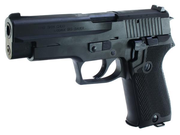 P220 9mm拳銃 航空自衛隊仕様 ヘビーウエイト | ガス ハンドガン ...