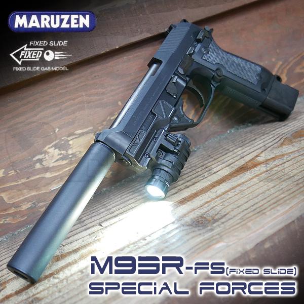 M93R-FS スペシャルフォース