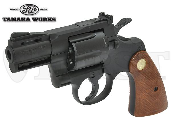 コルト パイソン.357マグナム 2.5インチ Rモデル HW
