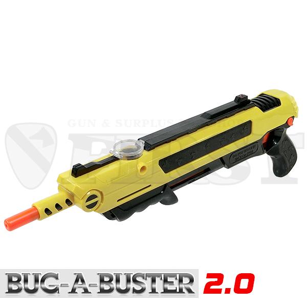 BUG-A-BUSTER(バグアバスター) 2.0
