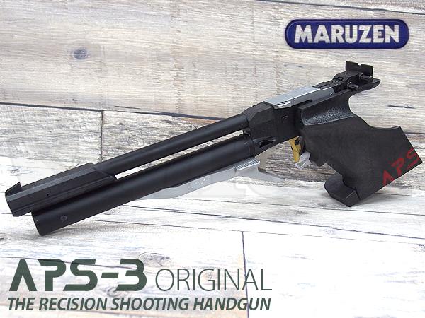 APS-3 オリジナル(OR)2018年生産モデル