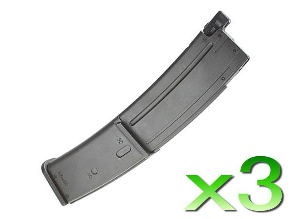 マガジン ガスブローバック MP7A1 3本セット