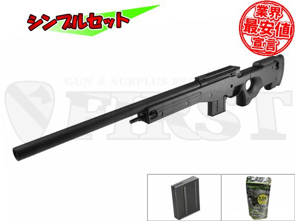 L96 AWS BLACKストックVer. Aシンプルセット