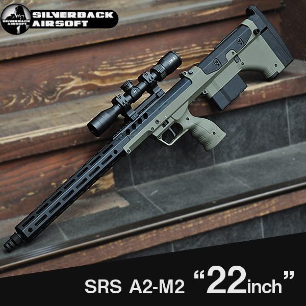 ボルトアクションライフル SRS A2-M2 22インチバレル OD