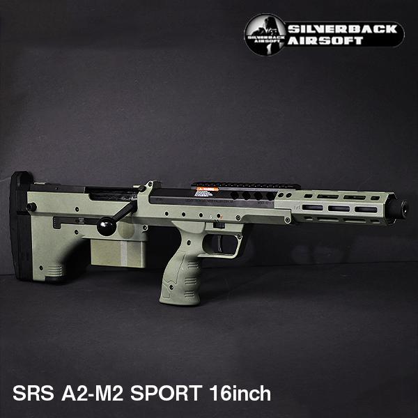 ボルトアクションライフル SRS A2-M2 スポーツ 16インチバレル OD