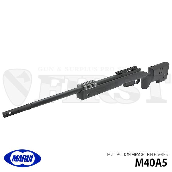 東京マルイ M40A5 BK ブラック ボルトアクションエアーコッキングライフル エアガン