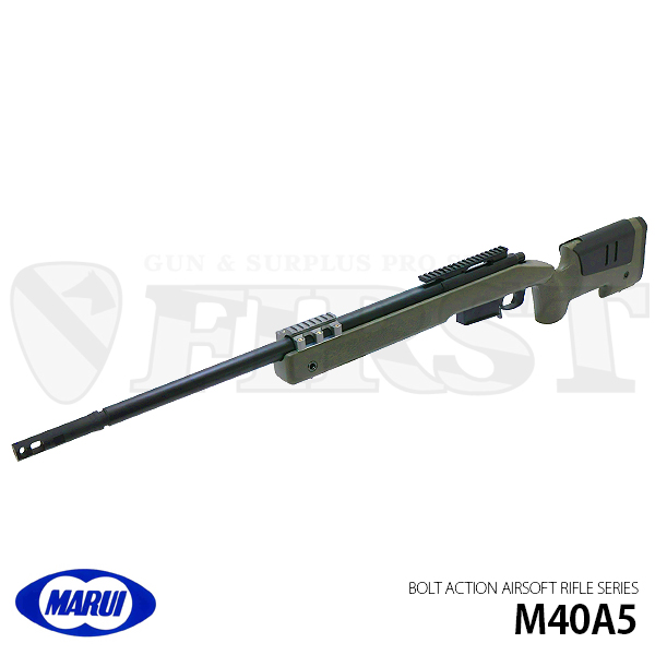 東京マルイ M40A5 ODストック