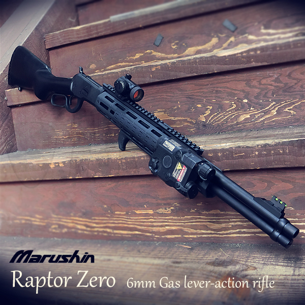 Raptor Zero ブラック (6mmBB ガス レバーアクションライフル)