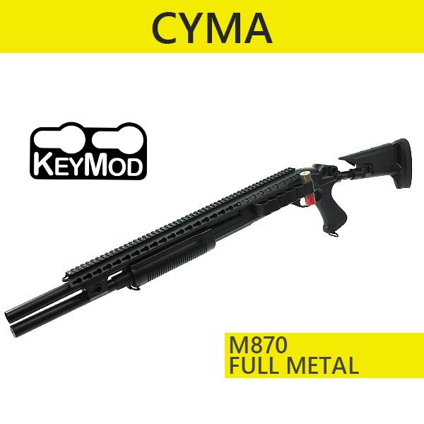 CM353DLMBK M870 Keymod Tac.Rストック フルメタルショットガン ショート BK