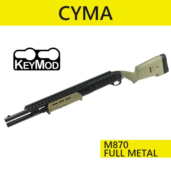 CM355DLMDE M870 M-Style Tac.固定ストック フルメタルショットガン DE