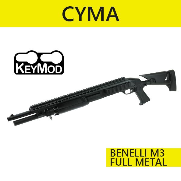 CM363DLMBK ベネリM3 ロング Tac.Rストック フルメタルショットガン BK