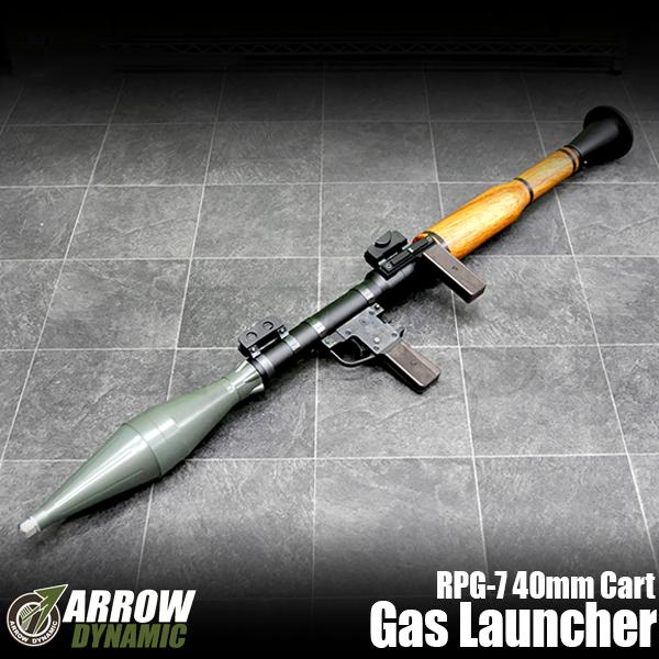 RPG-7 40mmカート ガスランチャー
