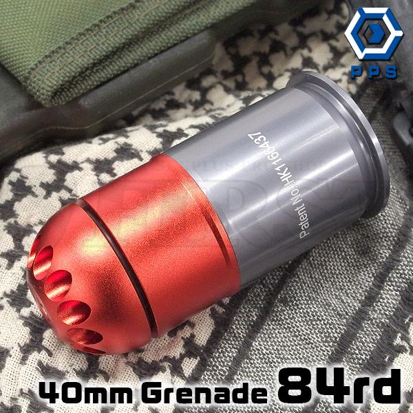 PPS 40mm グレネードシェル 84発