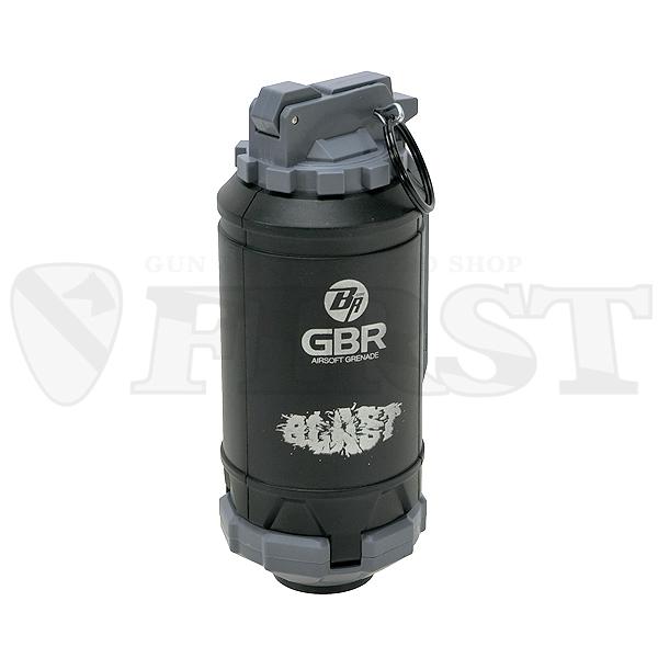 GBRエアソフト スプリングパワーグレネード