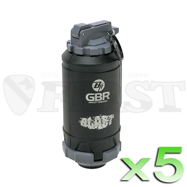 GBRエアソフト スプリングパワーグレネード 5本セット