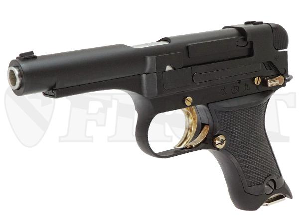 モデルガン 九四式自動拳銃 前期型 HW ダミーカートリッジ式無発火 モデルガン