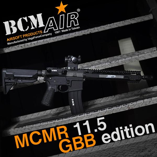 BCM MCMR 11.5インチ ガスブローバックライフル