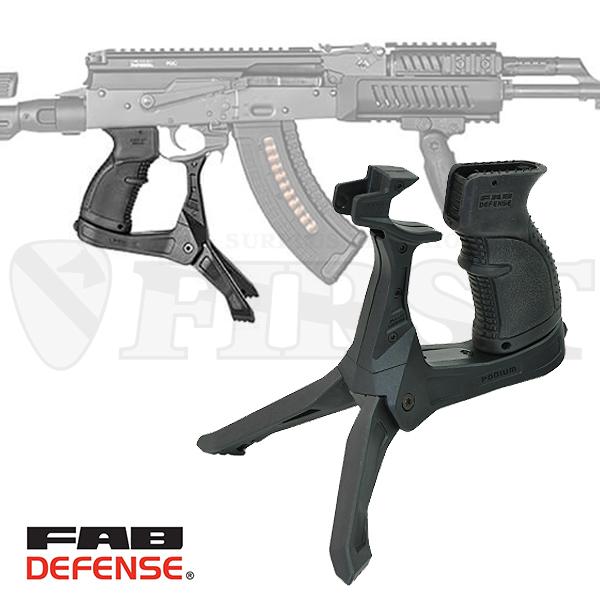 AK-PODIUM プラットフォーム&バイポッド BK (AK GBB対応)