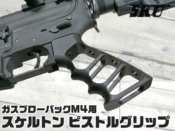 5KU スケルトン ピストルグリップ M4 GBB BK