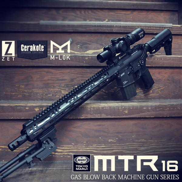 【新商品予約】MTR16 マルイ リアルガスブローバック