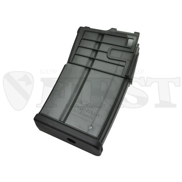 VFC HK417 GBB マガジン