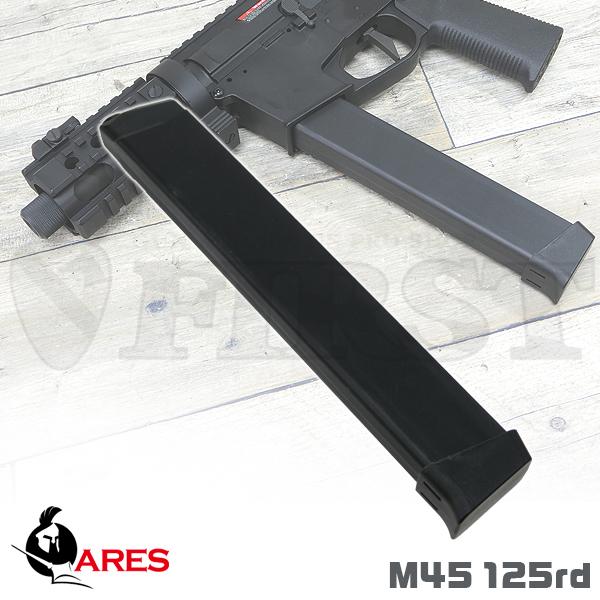 ARES M45 電動サブマシンガン用 ロングマガジン