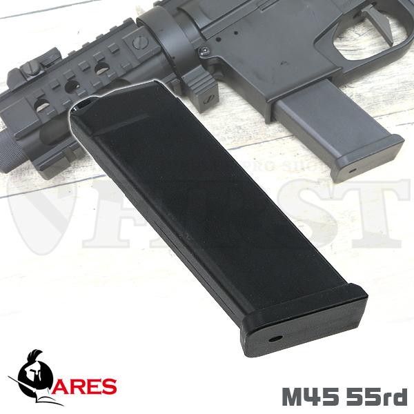 ARES M45 電動サブマシンガン用 ショートマガジン