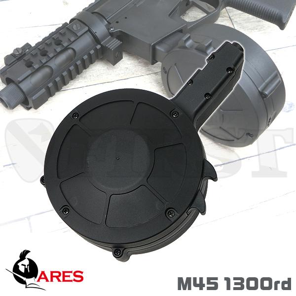 ARES M45 電動サブマシンガン用 ドラムマガジン