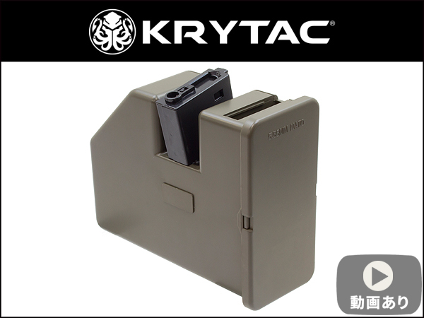 KRYTAC M4シリーズ電動BOXマガジン