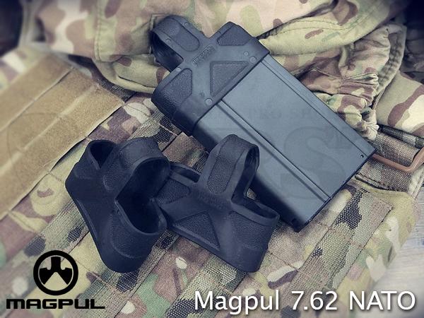 MAGPUL 7.62 NATO マグプル BK (3個パック)