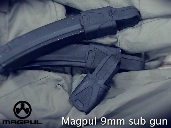 MAGPUL 9mm MP5 マグプル BK (3個パック)