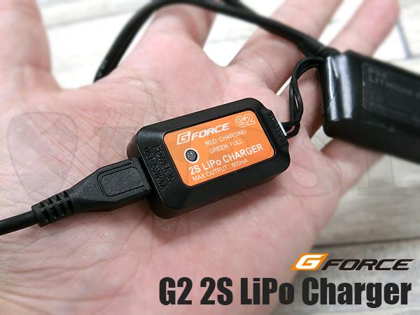 G2 2S Lipo チャージャー 7.4V Lipoバッテリー専用 USB充電器