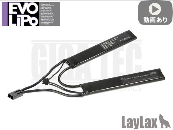EVO Lipo バッテリー セパレートタイプ 7.4V 1100mAh