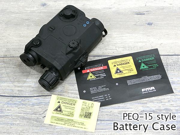 PEQ-15 バッテリーケース BK