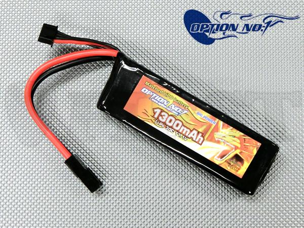 GB-0029M ビッグパワー マッチドLiPo 11.1V 1300mA
