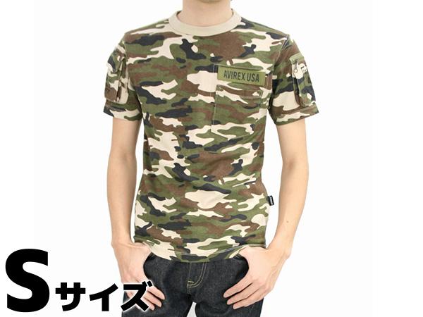 【アウトレット特価】6143387 カモファティーグ半袖Tシャツ 73セージ S