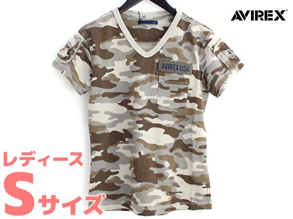 【アウトレット特価】6253158 LADY'S S/S Vネック カモファティーグTシャツ SAND Sサイズ AVIREX